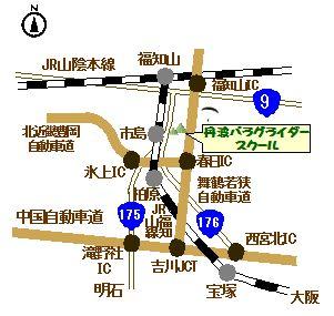 関西で一番近いパラグライダー体験のイメージ
